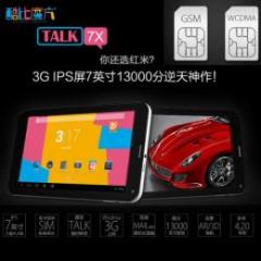 CUBE Talk7X U51GT IPS液晶 3G BT GPS搭載 Android4.2 予約受付中