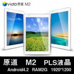 原道 M2 PLS液晶 16GB RAM2GB Android4.2 予約受付中