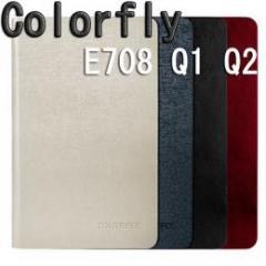 Colorfly E708 Q1 Q2専用高品質レザーケース マゼンタ
