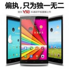 CHUWI VX1  IPS液晶(1280×800) 3G BT GPS搭載 Android4.2