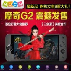 MUCH G2 IPS液晶(1280x720) 3G BT GPS搭載 Android4.2 予約受付中