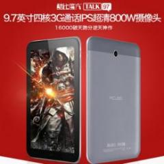 CUBE Talk 97 U59GT_C4 IPS液晶 3G BT GPS搭載 Android4.2 予約受付中