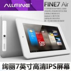 ALLFINE FINE7Air IPS液晶 Android4.1