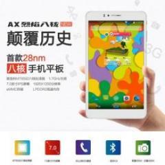 Ainol AX Flame FHD Octa Core 3G BT GPS搭載 Android4.4