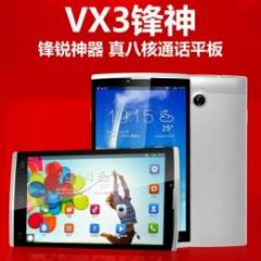 CHUWI VX3 FHD Octa Core 3G BT GPS搭載 Android4.4