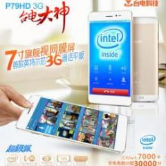 Teclast P79HD 3G 16GB GPS BT搭載 FHD(1920x1200) IPS液晶 Android4.2