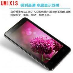UMI X1S IPS液晶 Android4.2 ブラック