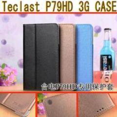 Teclast P79HD 3G、P79HD専用高品質カバーケース ブラック
