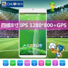 CHUWI VX8 IPS液晶 BT GPS搭載 Android4.4 予約受付中