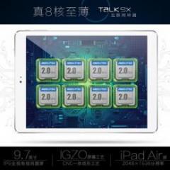 CUBE TALK9X 3G 8core Retinaモデル RAM2GB 16GB Android4.4 予約受付中