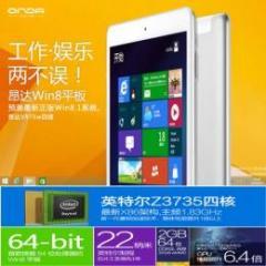 ONDA V975W intel 3735D(クアッドコア) RAM2G Retina液晶 BT搭載 Windows8.1