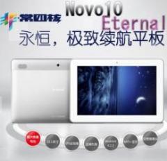 Ainol NOVO10 Eternal RAM2G BT搭載 IPS液晶 16GB Android4.1 ホワイト