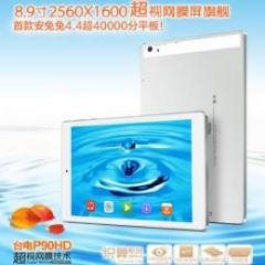 Teclast P90HD RK3288(A17クアッドコア) RAM2G IPS液晶(2560x1600) BT搭載 Android4.4