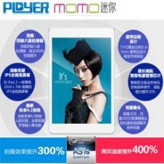 Ployer MOMOmini 16GB IPS液晶 Android4.1 ブルー 予約受付中