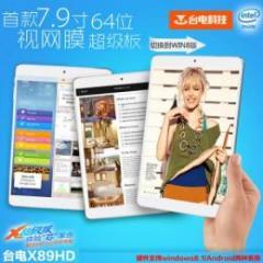 Teclast X89HD intel 3735D(クアッドコア) RAM2G Retina液晶 GPS BT搭載 Android4.2