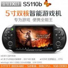 金星JXD S5110b Android4.1 ブラック