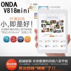 ONDA V818 mini四核版 16GB IPS液晶 Android4.2 ブラック
