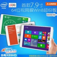 Teclast X89HD intel 3735D(クアッドコア) RAM2G Retina液晶 GPS BT搭載 Windows8.1