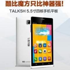 CUBE  TALK5H IPS液晶 BT GPS搭載 Android4.2