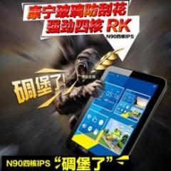 原道N90四核IPS 16GB IPS液晶 Android4.2
