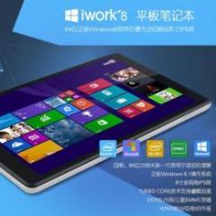 CUBE iwork8 intel 3735D(クアッドコア) IPS液晶 BT搭載 Windows8.1 訳あり(単一言語モデル)★期間限定超特価★