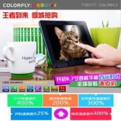 Colorfly CT972 Q.Vanilla 16GB RAM2GB Android4.2