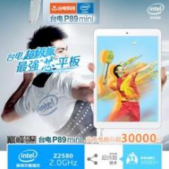 Teclast P89 mini IPS液晶 Intel Z2580(2.0GHz) 16GB Android4.2