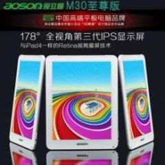 aoson M30至尊版 Retina 16GB  RAM2GB Android4.1