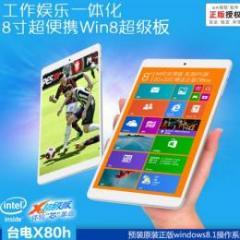 Teclast X80h WIFI 32GB 8インチ intel 3735F(クアッドコア) RAM2G GPS BT搭載 Windows8.1
