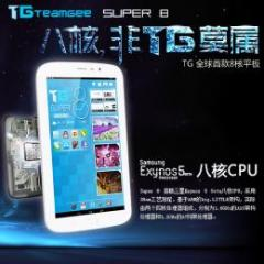 TG Super8 オクタコア搭載  IPS液晶 3G BT GPS搭載 Android4.2