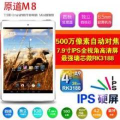 原道 M8 IPS液晶 BT搭載 Android4.2