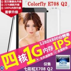 Colorfly E708 Q2 16GB RAM 1GB IPS液晶 Android4.2