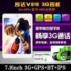ONDA V819 3G IPS液晶 BT GPS搭載 Android4.2