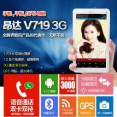 ONDA V719 3G BT GPS搭載 Android4.2