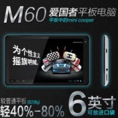 Aigo M60 6インチ 4GB Android4.0 予約受付中