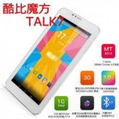 CUBE Talk7 U51GT 3G BT GPS搭載 Android4.2 予約受付中