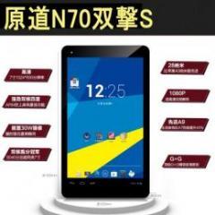 原道N70双撃S 8GB Android4.2