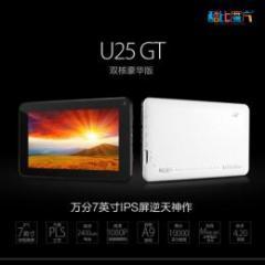 CUBE U25GT双核豪華版 IPS液晶 8GB Android4.2 ★期間限定値下げ★