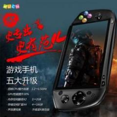 MUCH i5s IPS液晶(1280x720) 3G BT GPS搭載 Android4.2