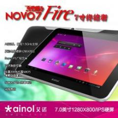 Ainol NOVO7 Fire(Flame) IPS液晶搭載 BT搭載 Android4.2