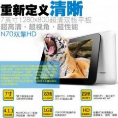 原道N70双撃HD IPS液晶(1280×800) 16GB Android4.1