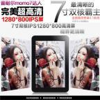 Ployer MOMO7 Daren edition IPS液晶(1280×800) 16GB Android4.1 詳細不明