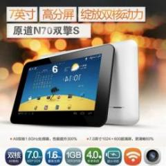 原道N70双撃S【新型】 8GB Android4.1