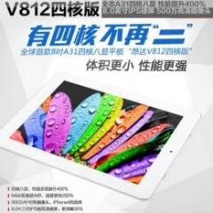 ONDA V812 四核版 16GB RAM2GB IPS液晶 Android4.2 ホワイト