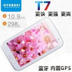 HYUNDAI T7 IPS液晶 8GB Android4.2