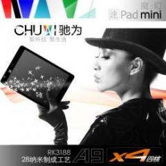 CHUWI 速Pad mini V88四核 RAM2GB IPS液晶 Android4.2