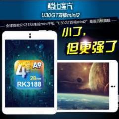 CUBE U30GT四核 mini2 RAM2GB IPS液晶 Android4.1