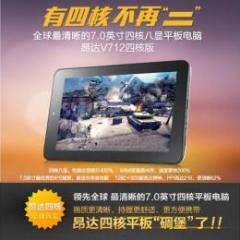 ONDA V712 四核版 16GB RAM2GB IPS液晶 Android4.1