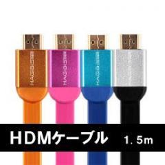 HIGH SPEED HDMIケーブル v1.4a!24金メッキ フラットHDMI 3D対応 フラットHDMIケーブル 1.5m ピンク