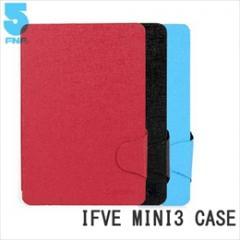 FNF ifive mini3/mini3 retina専用スタンド式可能レザーケース ブルー